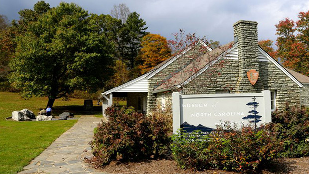 Museum of North Carolina Minerals Blue Ridge Parkway